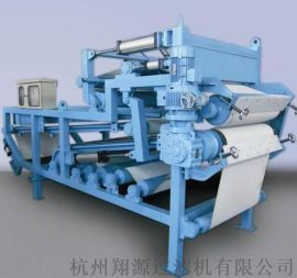 杭州翔源全自动带式压滤机