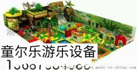 淘气堡!儿童乐园!游乐设备!大型蹦床!百万球池