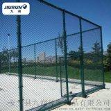 体育场护栏、运动场护栏网、操场围栏