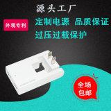 新款USB多接口充电器安防电源路由器充电器