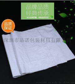 白色大米面粉编织袋厂家直销定做50*80蛇皮袋