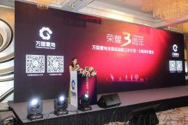 上海舞台灯光 音响 LED屏 租赁 舞台搭建公司