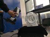 江西南昌鑄造全尺寸3D檢測鐳射手持3D掃瞄器