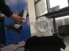 江西南昌铸造全尺寸3D检测激光手持3D扫描仪