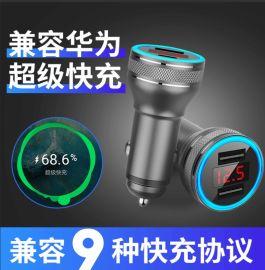 华为新款车载充电器Type-c充电头QC3.0