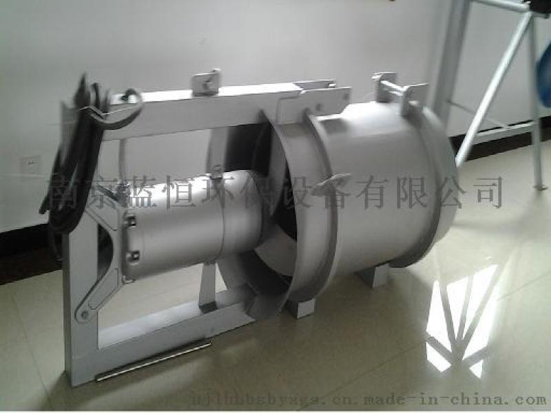 QHB潜水回流泵 厂家直供 QHB-W2.5