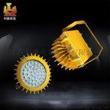 海洋王同款LED防爆泛光燈 100w防爆燈廠家