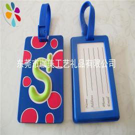 供应卡通滴行李牌 硅胶行李牌 塑胶行李牌