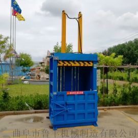 福鼎废金属液压压块机  废纸箱立式液压打包机型号