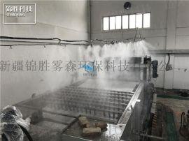 新疆锦胜雾森高压喷雾器,垃圾处理站高压清水除臭