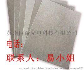 苏州巨奇导电海绵屏蔽材料