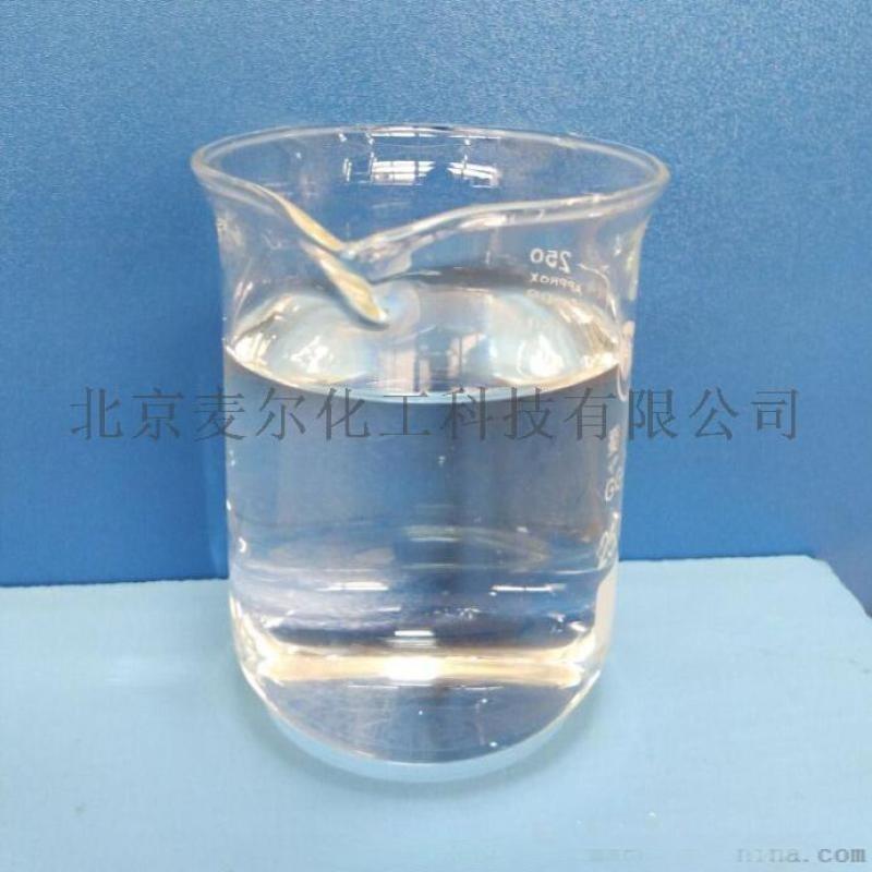 HY-037水性工业漆消泡剂|有机硅消泡剂厂家直销