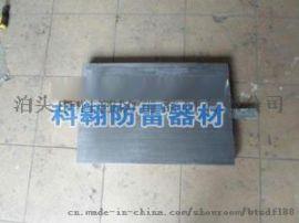承德科翱防雷器材   锌包钢复合接地棒