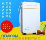 白雲山空氣淨化器室內家用負離子空氣淨化器會銷贈品