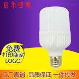 LED球泡灯 led节能灯白富美灯泡平头高富帅灯泡