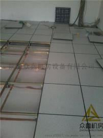 延安HPL防靜電地板廠家,機房全鋼防靜電地板