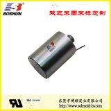 投幣機電磁鐵 BS-4563TL-01