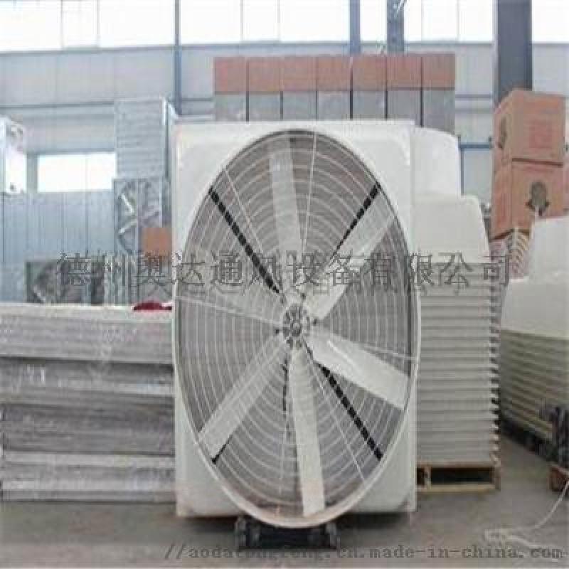 德州无电机涡轮排风机 离心式屋顶风机那个节能效果好