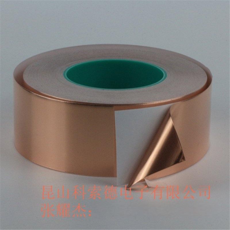 福州铜箔胶带、铜箔胶带模切冲型