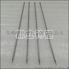 钨针 氩弧焊用钨电极