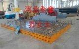 液压模拟试验铁底板/液压模拟试验铁地板主要应用