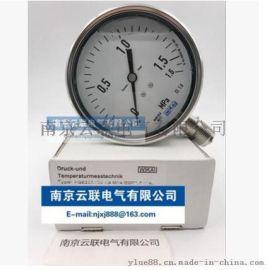 德国WIKA 全不锈钢压力表PEG233.100