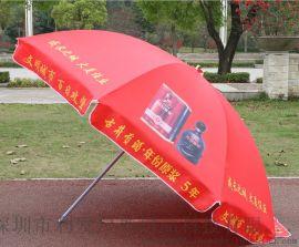 宣傳廣告傘戶外活動太陽傘
