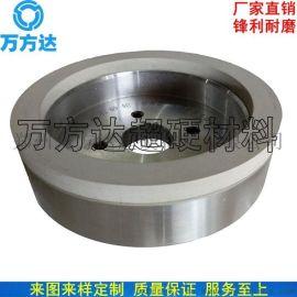 陶瓷金刚石砂轮 磨削复合片杯型陶瓷金刚石砂轮