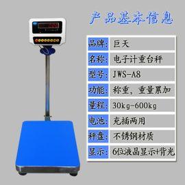 可按要求定制自動化控制的電子秤 控制PLC開關閥門的電子稱