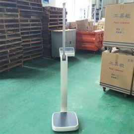 台衡T-scale惠而邦M301身高体重电子秤 可移动     疗  称