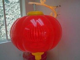 塑料灯笼外壳可定制尺寸