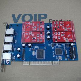 简捷TDM410P-4路模拟语音卡,电话语言卡