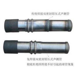内江声测管厂家—内江注浆管厂家—钳压式声测管