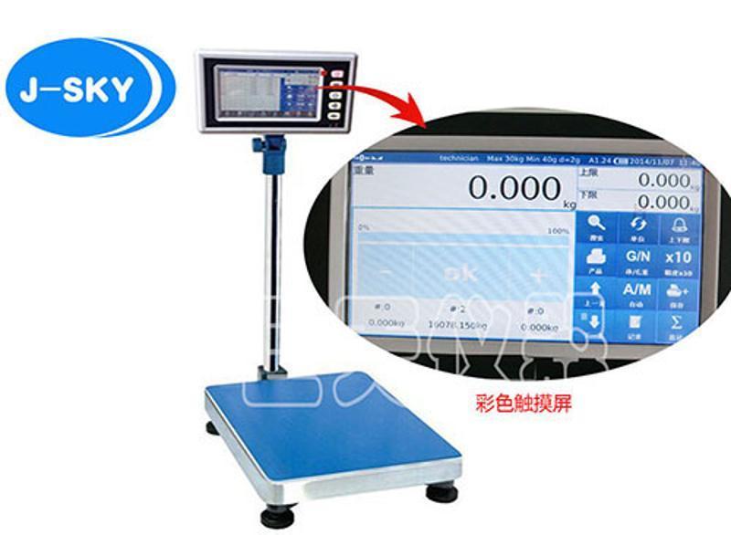 可分類存儲資料的電子秤 插U盤直接導出資料的電子秤 智慧秤廠家