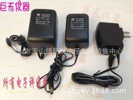 友声电子秤充电器9V1000mA,12V900mA,7V400MA充电器圆孔适配器