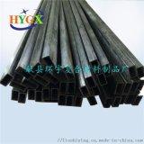 供应碳纤维方管  **碳纤维异型材