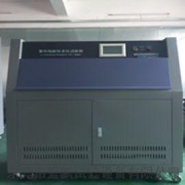紫外線老化試驗箱,紫外光加速老化試驗箱