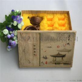 茶具套装礼盒 瓷器包装彩盒 功夫茶印刷纸盒