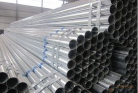 熱鍍鋅鋼管滄州恩鋼管道現貨銷售