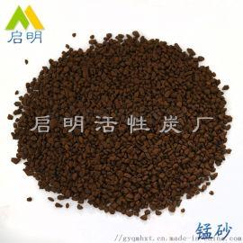 QM直销锰砂滤料 地下水中除铁除锰理想滤料锰砂现货