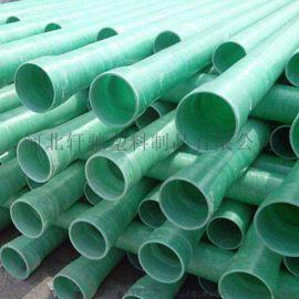 石家庄市玻璃钢管市政工程用高压电力穿线管