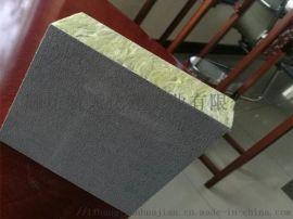 北京外墙岩棉复合板 建筑节能保温板 砂浆复合玻璃棉板