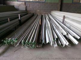 淄博321不鏽鋼角鋼