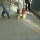 供应水磨石,耐磨性水磨石,不开裂,不起尘