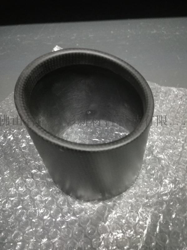 87*89*110 油邊亮光品質佳碳纖維排氣管