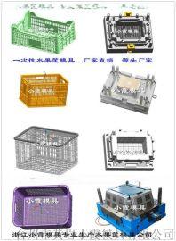 黄岩塑料模具订制注塑箩框模具   设计加工