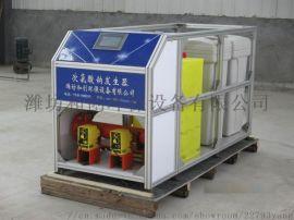 湖南次氯酸钠发生器/组合式消毒设备