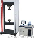 供应电脑控制伺服万能材料试验机 电脑万能拉力机