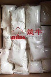 北京厂家直销筑牛108环保建筑胶(浓缩粉)