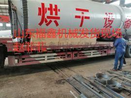 广西新型木屑锯末木片滚筒式烘干机厂家